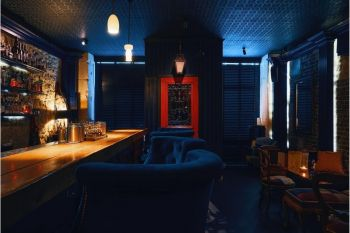 Photo for: Unveiling hidden bars of Paris